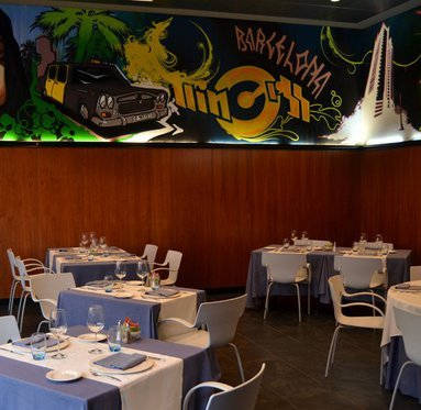 Choose from two restaurants: N1 and Restaurante Estrella